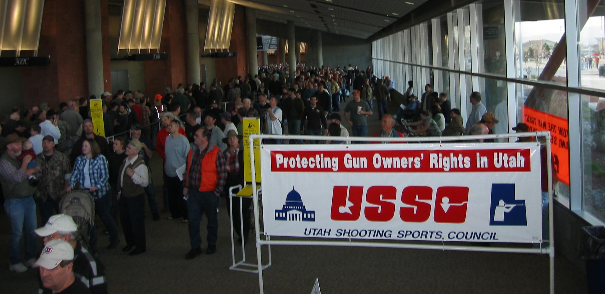 Gun Show Lobby